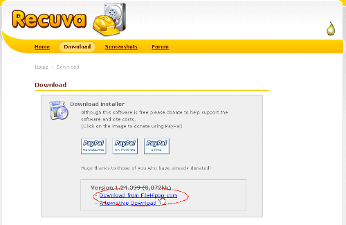 Recuvaのインストール/無料ソフトでデータ復旧!